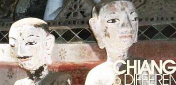 A la découverte de la grotte de Chiang Dao