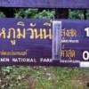 Temperature at Doi Inthanon Nation Park