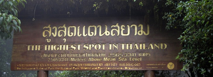 the highest spot in thailand sign