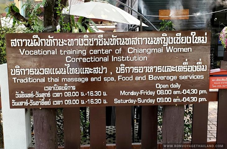 Chiang Mai Women Correctional Institution Vocational Training Center