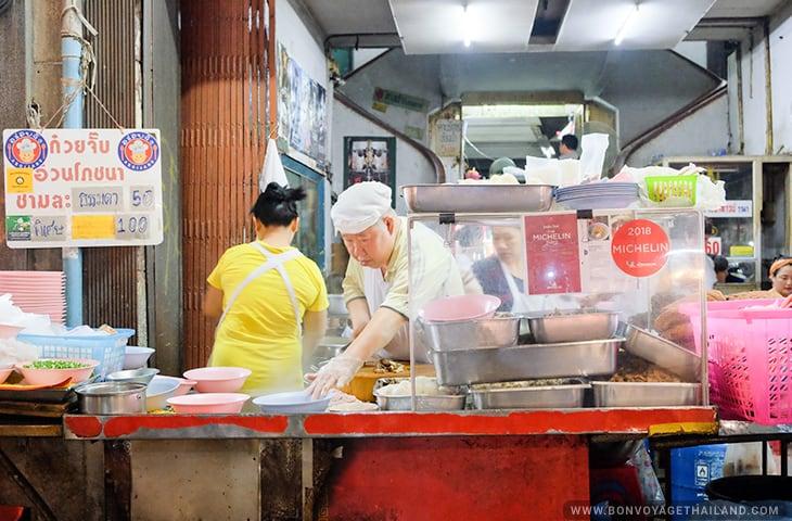 Bangkok Chinatown Street Food